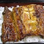 鰻 お賀川 - 料理写真:並