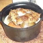 atelier BASEL - 鶏肉と野菜のコトコト煮込み
