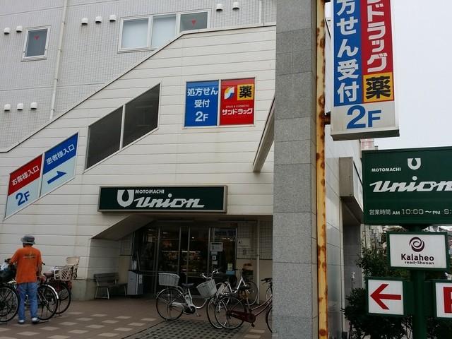 カラヘオ 鵠沼店