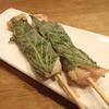 河内屋 - 料理写真:鶏もも梅しそ串
