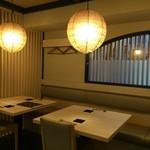 和食 こんどう - シンプルな内装