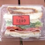 たま木亭 - サンドイッチ(カツとHLT)
