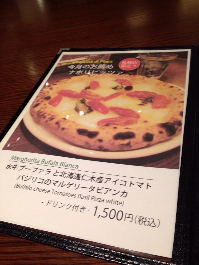エノテカ ドォーロ 札幌店