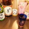 酒の神田屋 - ドリンク写真:ある日の家飲み会の時のお酒の写真♪(友人の手土産も含まれています)
