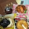 澤田屋 - 料理写真:和洋菓子専門店「澤田屋」
