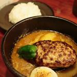 ダッチオーブン - 手ごねハンバーグのスープカリー(¥1,000) 2014.04
