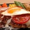 ハッピーバーグ - 料理写真:ハッピーバーグ180gセット(1,398円税抜)