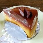 ミヤケ - かぼちゃのプリン 310円