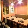京都木村屋本店 - 内観写真:落ち着いたスタイリッシュ空間の6名様個室♪