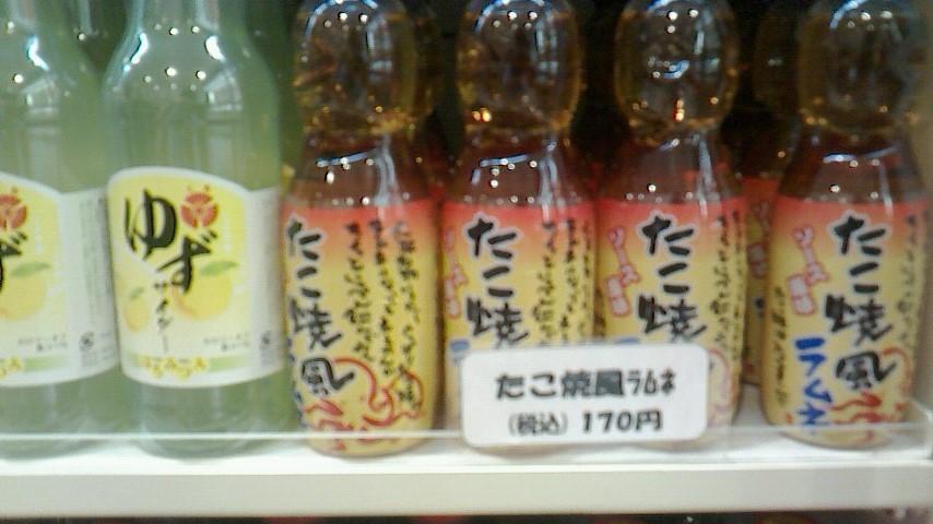 西利 大津SA(上り線)店