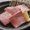 日の出焼肉 - 料理写真:特上ロース