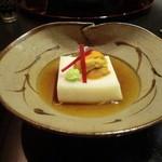 北新地 湯木 - 胡麻豆腐
