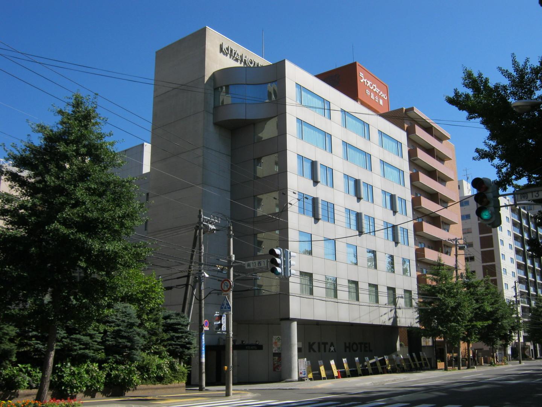 札幌キタホテル