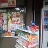 駒沢オリンピック公園 - 外観写真:売店窓口