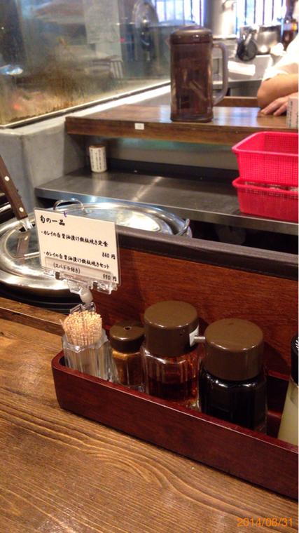 しんぱち食堂 西武新宿店