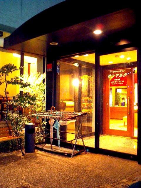 サンマルク 京都北山通り店