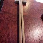 30300057 - 箸と箸置き
