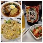 満腹亭 - 料理写真:ラーメンチャーハンセット@上星川 満腹亭