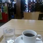 BUNGA CAFE OSAKA -