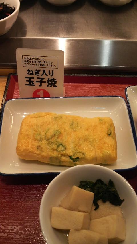 大津坂本食堂