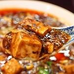 チリレンゲ - 四川麻婆豆腐は刺激的な辛さが魅力よねぇ
