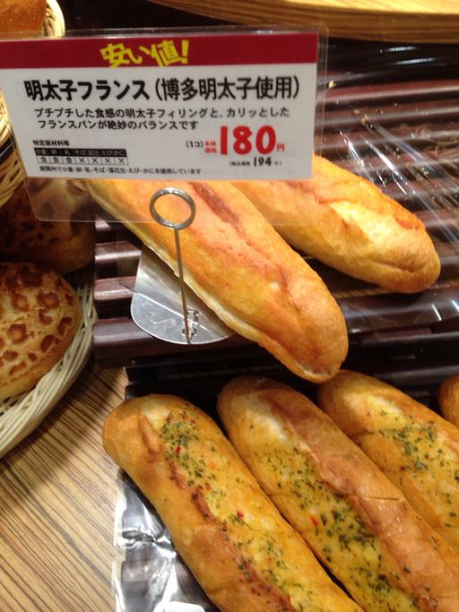 カンテボーレ イオンモール名古屋茶屋店