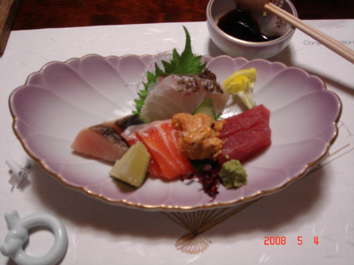 日本料理 たちばな