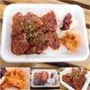 焼肉弁当 玄風館 - 料理写真:「カルビ弁当」
