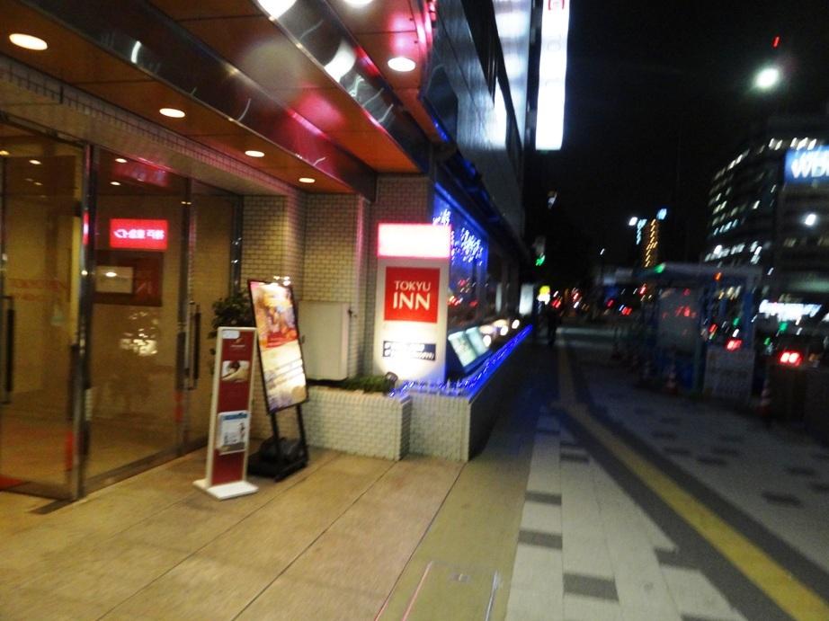 神戸東急イン