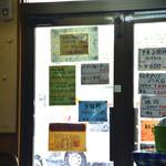 高良食堂 - 入り口のドアに貼られたメニュー
