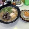ラーメン華 - 料理写真:「ラーメンセット(オニギリ)」500円(ランチメニュー)