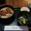 天きん - 料理写真:【うな丼@1500円】
