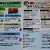 えびかに合戦 - 料理写真:
