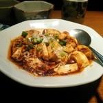 30408006 - 2番「自家製麻婆豆腐」は、花椒&自家製味噌ソース
