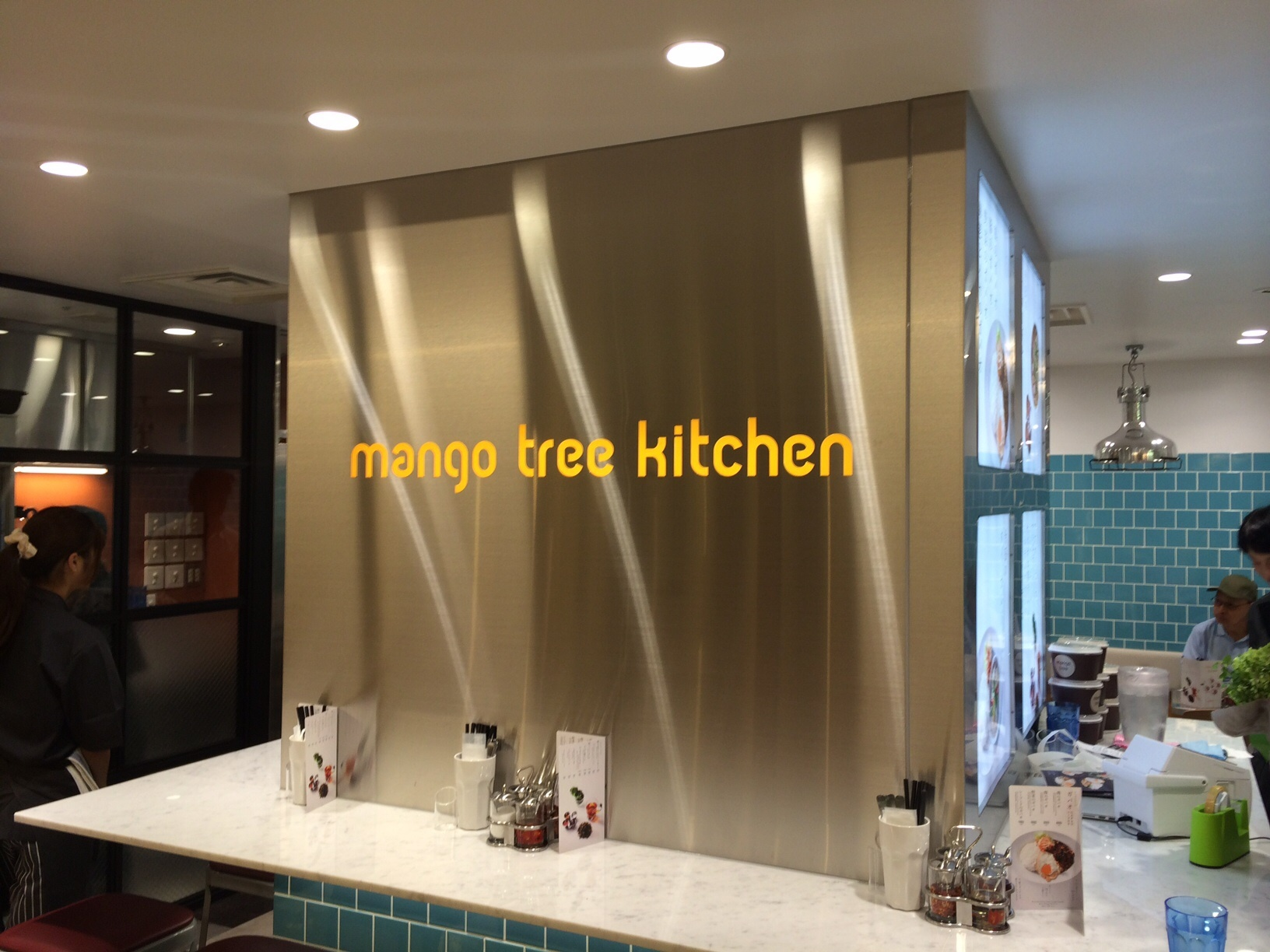 マンゴツリーキッチン 横浜ジョイナス