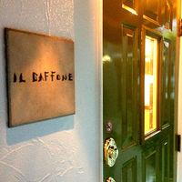 閑静な住宅街にひっそりと佇む小さなレストラン