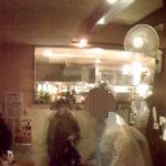 和風イタリアン創作料理 ねこのしっぽ - 店内パノラマ