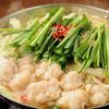 炙り道場 - 料理写真:一年中もつ鍋やってます