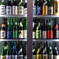 日本酒45種選び放題飲み放題★☆