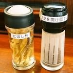 らーめん香澄 - にぼし酢、ブラックペッパー