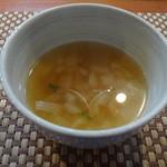 グランド シェフ - 野菜スープ