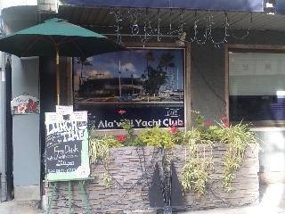 アラワイヨット クラブカフェ