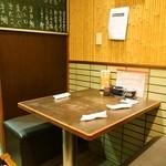 春駒 - テーブル席