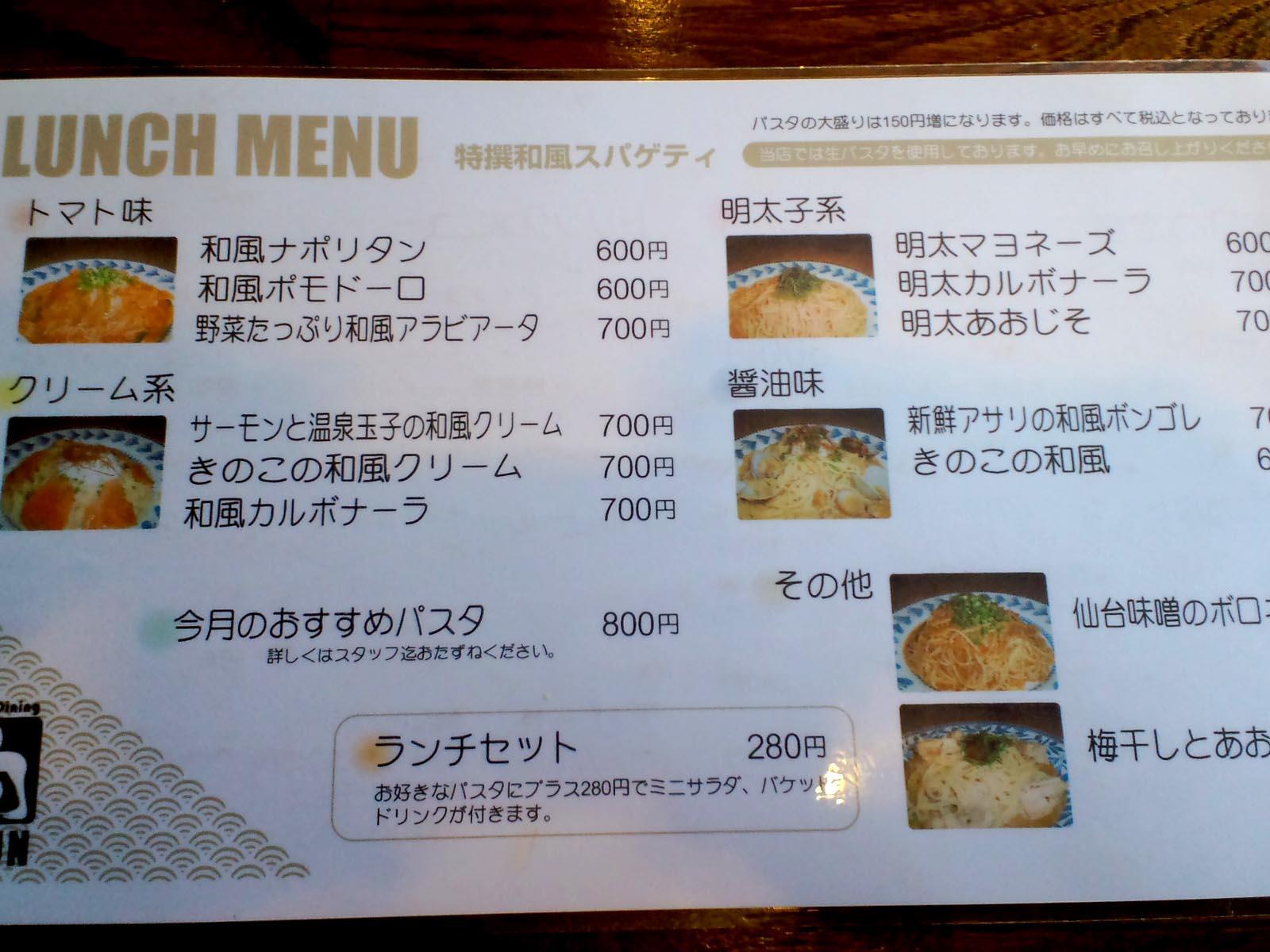 Cafe&Dining 旬