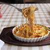 手作りレストラン 菩提樹 - 料理写真:ミートソースのスパグラタン