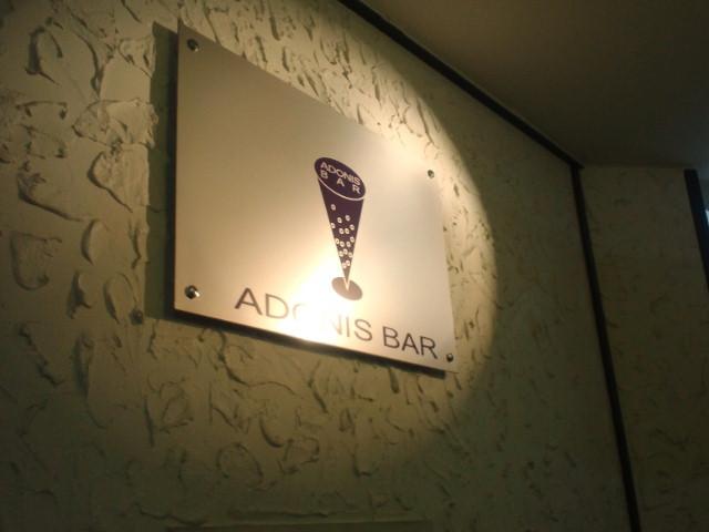 ADONIS BAR