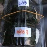 握飯屋 - 料理写真:2014.09 しょうゆ、明太子