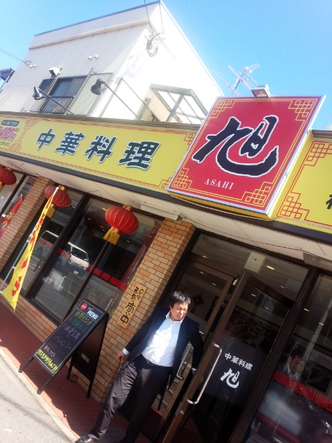 中華料理旭 枝光店