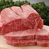 鉄板焼 北野 - 料理写真:     【毎月29日は、牛肉とお得に楽しむ「肉の日」】        9/29・10/29・11/29