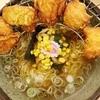 大将ラーメン - 料理写真:大将スタミナラーメン大盛り。大盛り無料。